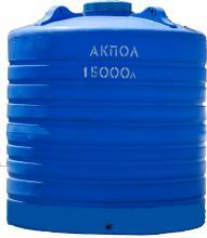 Вертикальный синий пластиковый бак для воды 15000 литров Краснодар