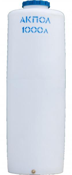 Вертикальный пластиковый бак для воды АКПОЛ 1000 литров Краснодар