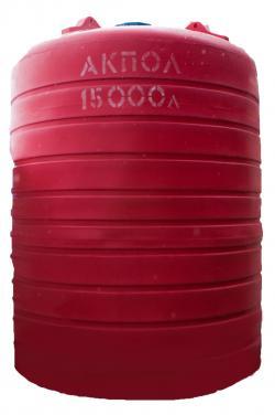 Вертикальный красный пластиковый бак для воды 15000 литров Краснодар