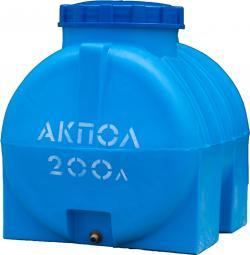 Бочка пластиковая горизонтальная 200 литров для воды АКПОЛ