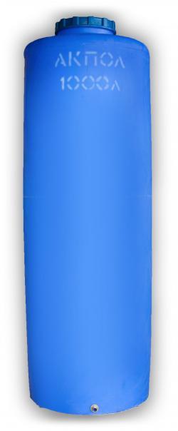 Вертикальный пластиковый бак для воды 1000 литров Краснодар