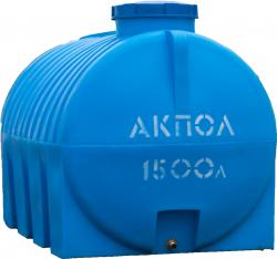 Бочка пластиковая горизонтальная 1500 литров