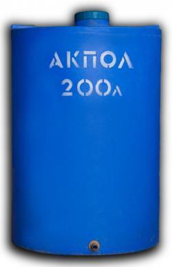 Вертикальный пластиковый бак для воды 200 литров