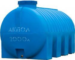 Бочка пластиковая горизонтальная 2000 литров АКПОЛ для воды