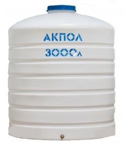Вертикальный пластиковый бак для воды АКПОЛ 3000 литров