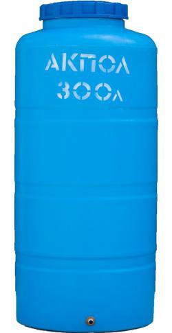 Вертикальный пластиковый бак для воды 300 литров